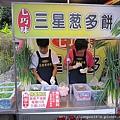 羅東夜市_蔥多餅09.JPG