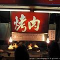 羅東夜市_烤肉10.JPG