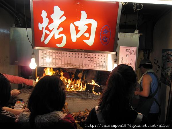 羅東夜市_烤肉11.JPG