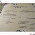 台南小星星義大利麵_026.jpg