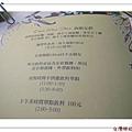 台南小星星義大利麵_027.jpg