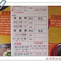 台北大安韓記老虎麵食館09.jpg