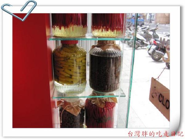 台北大安韓記老虎麵食館12.jpg
