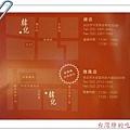 台北大安韓記老虎麵食館14.jpg