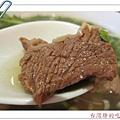 台北大安韓記老虎麵食館22.jpg