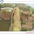 台北大安韓記老虎麵食館23.jpg