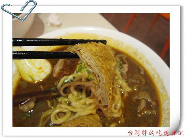 台北大安韓記老虎麵食館30.jpg