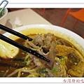 台北大安韓記老虎麵食館31.jpg