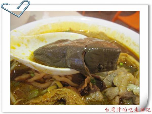 台北大安韓記老虎麵食館32.jpg