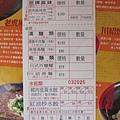 台北大安韓記老虎麵食館34.jpg
