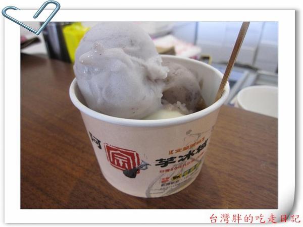 頭城阿宗芋冰05.jpg