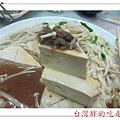 財記港式臭豆腐08.jpg