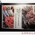 北海道食堂03.jpg