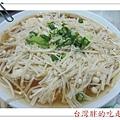 財記港式臭豆腐06.jpg