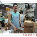 林記鮮肉小湯包12.jpg