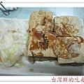 財記港式臭豆腐01.jpg