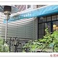 朵兒咖啡館28.jpg