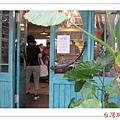 朵兒咖啡館24.jpg