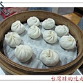 林記鮮肉小湯包11.jpg