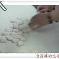 林記鮮肉小湯包03.jpg