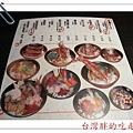 北海道食堂09.jpg