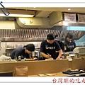 北海道食堂07.jpg