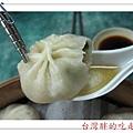 林記鮮肉小湯包15.jpg