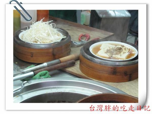 財記港式臭豆腐12.jpg