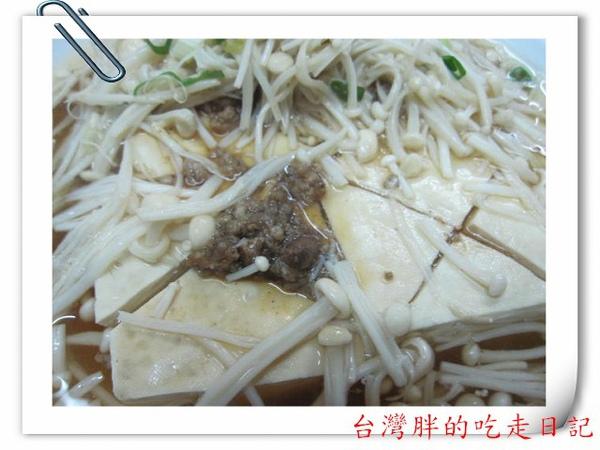 財記港式臭豆腐07.jpg