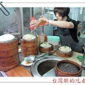 財記港式臭豆腐13.jpg