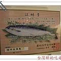 北海道食堂30.jpg