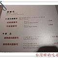 堂壽司55.jpg