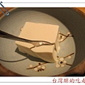 堂壽司75.jpg