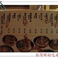 北海道食堂04.jpg