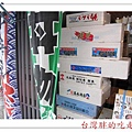 北海道食堂35.jpg