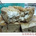 財記港式臭豆腐04.jpg