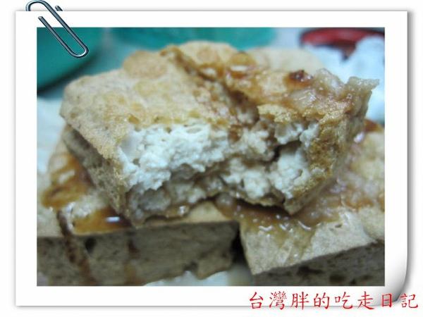 財記港式臭豆腐05.jpg