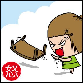 生气_1~1.JPG