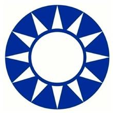 中國國民黨黨徽