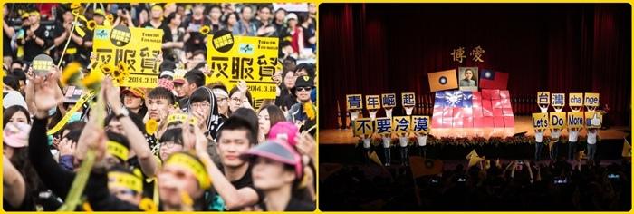 太陽花學運與民國黨成立大會