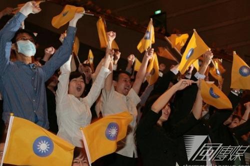 民國黨成立大會(來源:風傳媒)