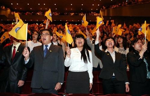 民國黨成立大會1(來源:聯合新聞網)