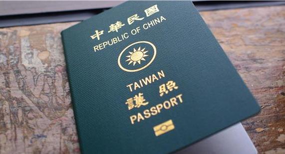 兩岸關係,不是打壓中華民國,反而要以某種兩岸都可以接受的方式承認中華民國