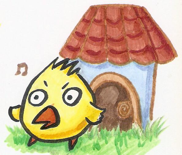 小雞和他的家