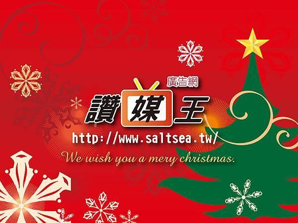 讚媒王聖誕節插卡圖.jpg