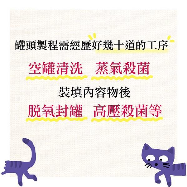 FBPO圖防腐劑1-01_0.jpg