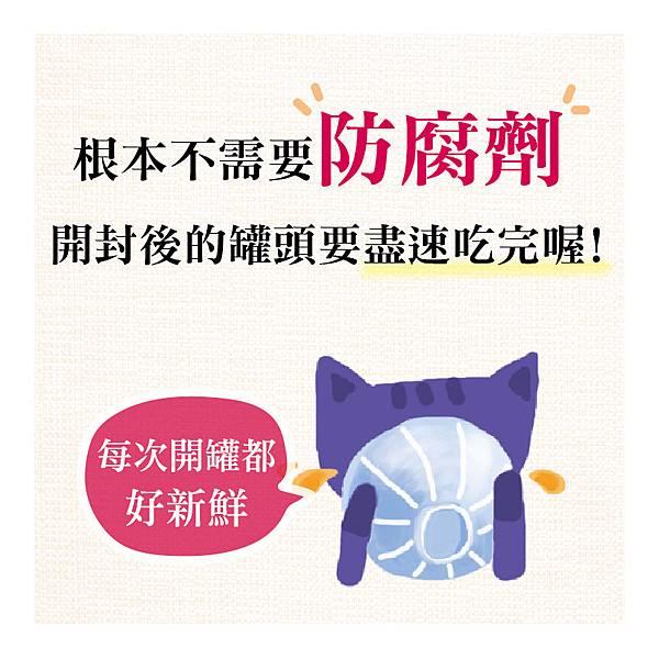 FBPO圖防腐劑3-01(2).jpg