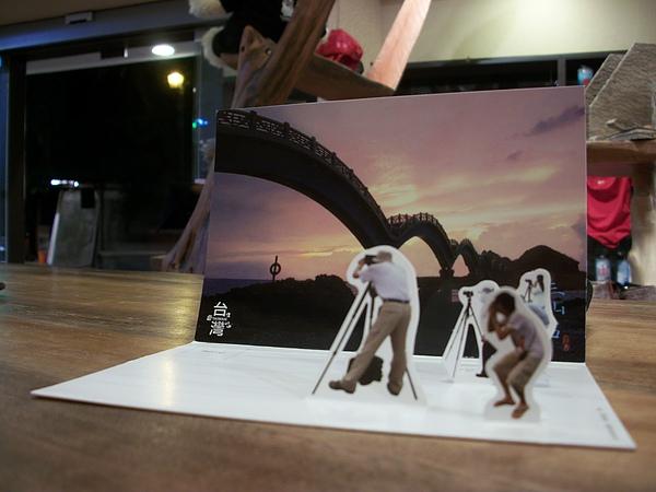 台灣美景立體明信片