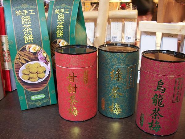 厚生茶園系列商品