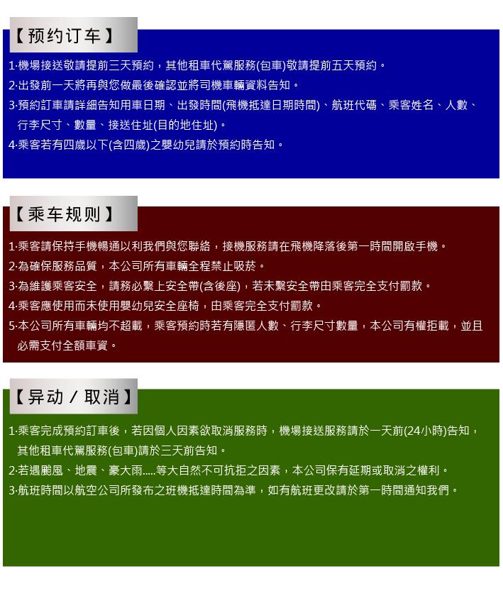 台灣機場接送台北九份十分野柳包車-222.jpg
